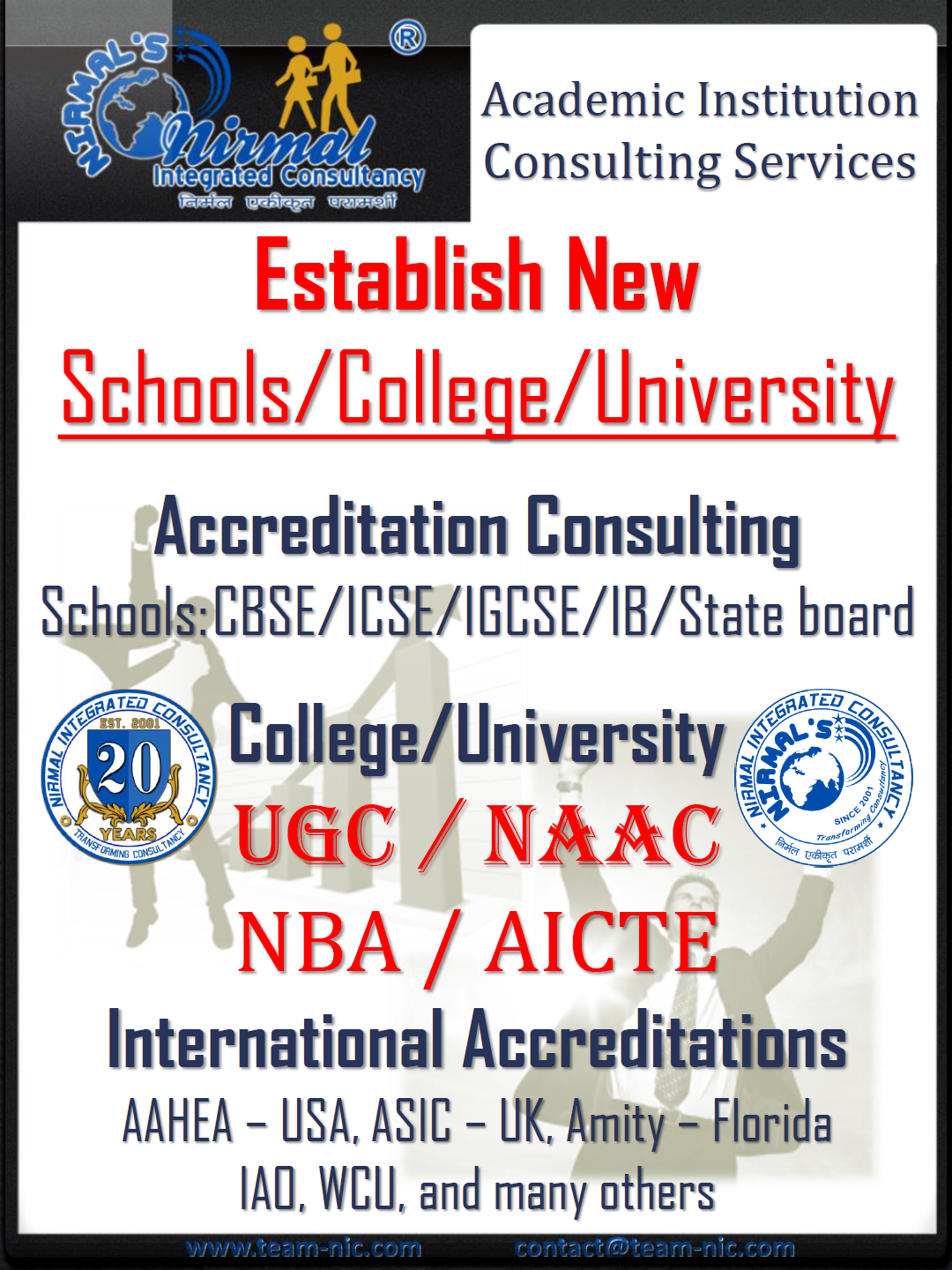 NAAC Consultancy Service - Academic Institution Consultancy