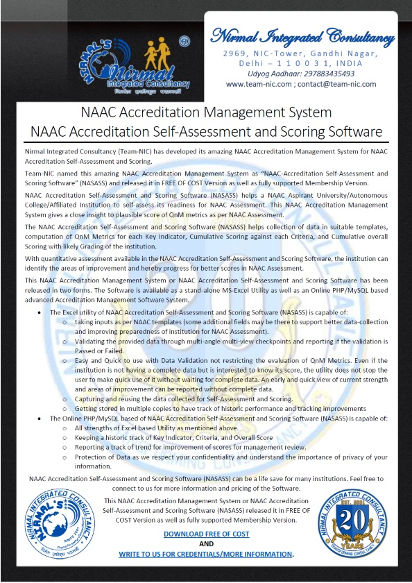 NAAC-Accreditation-Self-Assessment-and-Scoring-Software-Release